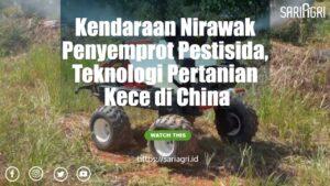 Dongkrak Produk Pertanian Lokal, Gubenur Sumsel Resmikan Pusat Agrowisata